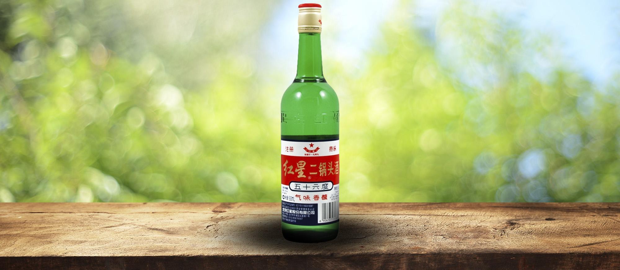 5 Most Popular Chinese Spirits And Liqueurs - TasteAtlas